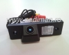 Dedicated Reversing Camera Chevrolet Captiva