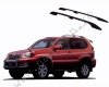 Aluminium longitudinal bars for Toyota Land Cruiser FJ120