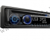Radio-CD MP3 player cu port USB CLARION(CZ-201E)