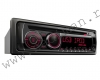 Radio-CD MP3 player cu port USB CLARION (CZ-201ER)
