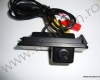 Dedicated Reversing Camera VW PASSAT CC